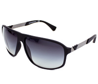 437d88c2 Emporio Armani sunglasses - low prices all year long (186 models)